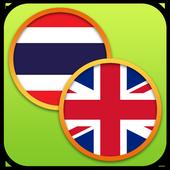English Thai Dictionary Free icon