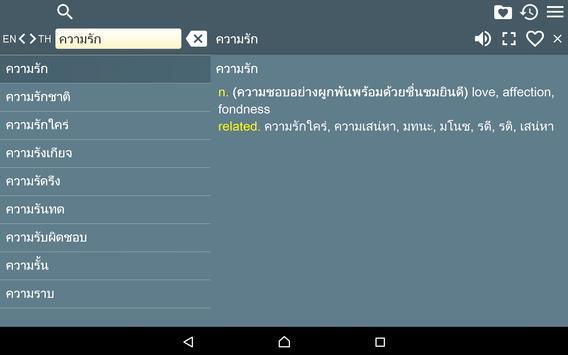 English Thai Dictionary Free apk screenshot