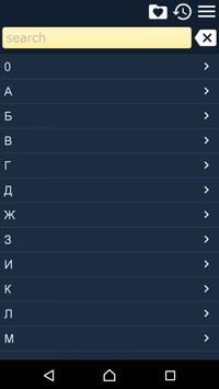 Рецепты - Ужин (беспл.) poster
