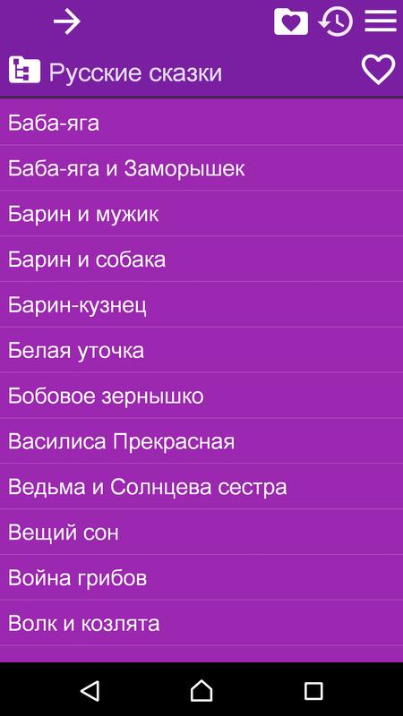 Версия 0411 Android Apk  ruadultgamesoncom