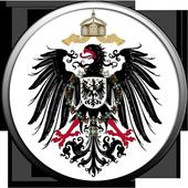 German Empire's silver coins icon
