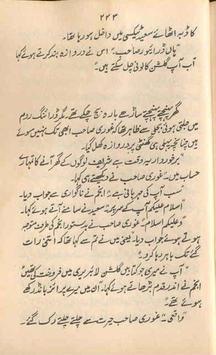 Aap K Sir Per (Funny Novel) apk screenshot