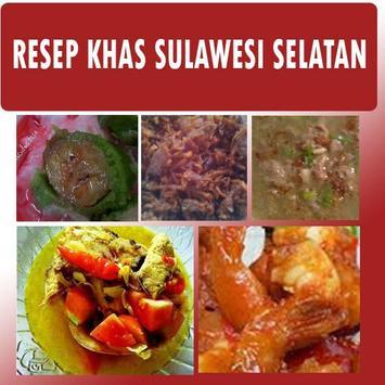 Resep Masakan Sulawesi Selatan poster