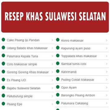 Resep Masakan Sulawesi Selatan apk screenshot