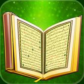 Al Quran Tajweed قرآن بالتجويد icon