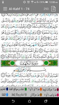 Al Quran Tajweed قرآن بالتجويد poster