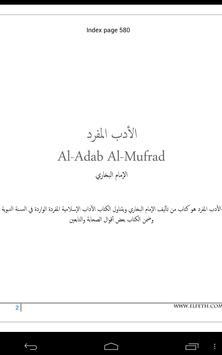 Al-adab al-mufrad al-Bukhari poster