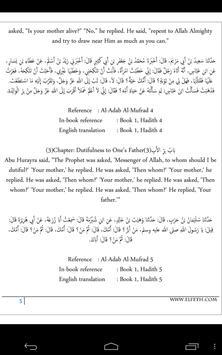 Al-adab al-mufrad al-Bukhari apk screenshot
