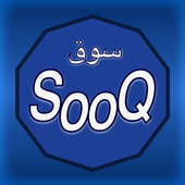 Sooq icon