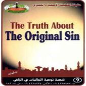 The original sin icon