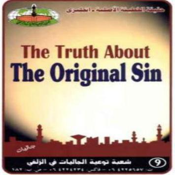 The original sin poster