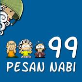 Komik 99 Pesan Nabi icon
