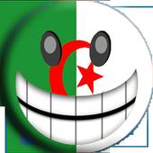 نكت جزائرية مضحكة icon