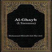 Al-Ghayb (L'Inconnu) icon