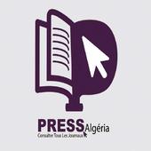 Journaux d'Algérie en PDF icon
