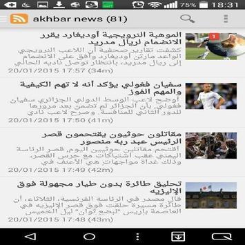 Journaux d'Algérie en PDF apk screenshot