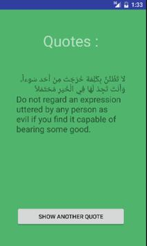 Imam Ali Quotes Arabic English apk screenshot