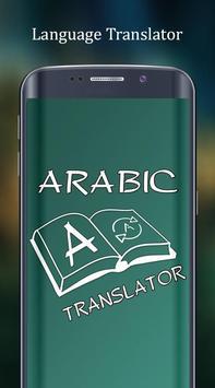 English to Arabic Translator poster