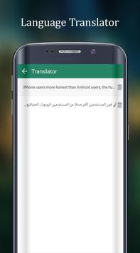 English to Arabic Translator apk screenshot