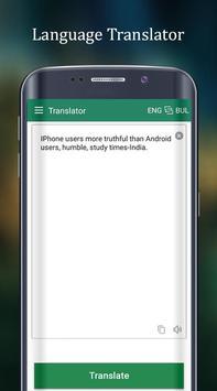 English to BulgarianTranslator apk screenshot