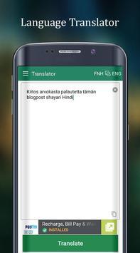 English to Finnish Translator apk screenshot