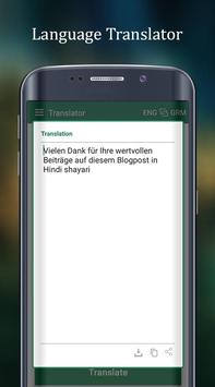 English to German Translator apk screenshot