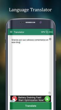 English to Spanish Translator apk screenshot