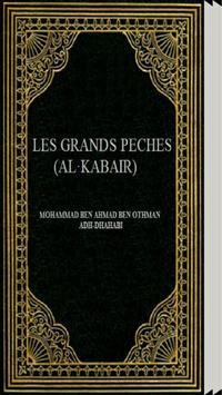 """LES GRANDS PÉCHÉS """"AL.KABAIR"""" poster"""