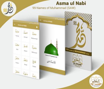Asma Ul Nabi (99 Names) poster
