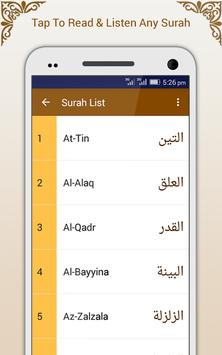 Last 20 Surahs of Holy Quran apk screenshot