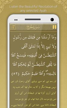 Surah Al Hajj apk screenshot