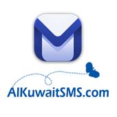 AlkuwaitSMS Messenger icon