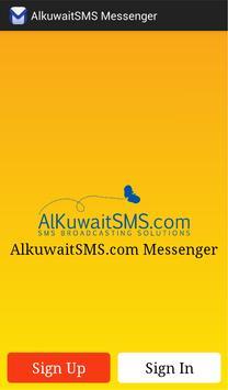 AlkuwaitSMS Messenger apk screenshot