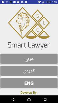SMART LAWYER CO poster