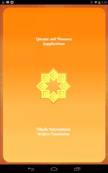Qurani & Masnoon Duas poster