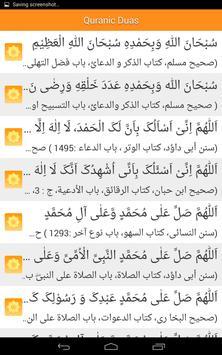 Qurani & Masnoon Duas apk screenshot
