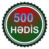 500 hedis icon