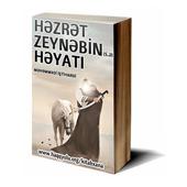 Hezret Zeynebin (s.a)in heyati icon