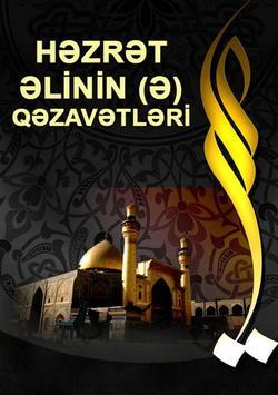 Imam Eli (e)in qezavetleri poster