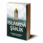 Islamda Shielik icon