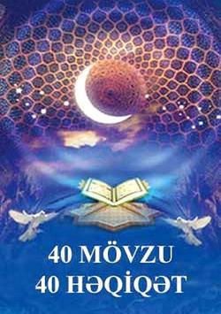 40 movzu 40 heqiqet poster
