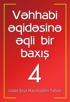 Vəhhabi əqidəsinə baxış - 4 poster