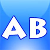 Alibaba Business icon