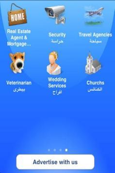 Alibaba Business apk screenshot