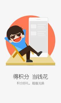 阿里通电话-零月租,夜间电话免费打 apk screenshot