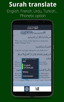 Quran Karim Multilingual apk screenshot