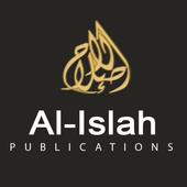 Al-Islah icon