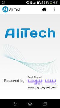 Ali Tech Lebanon poster
