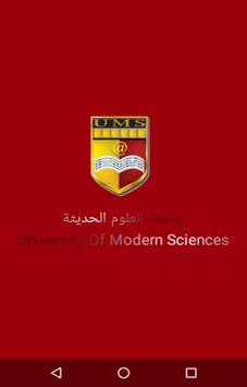 جامعة العلوم الحديثة (تجريبي) poster