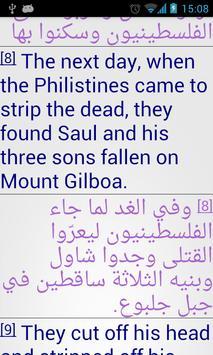 Aloud Bible apk screenshot